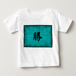 Chinese Character Painting for Success in Blue Baby T-Shirt