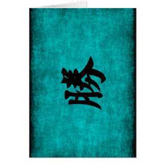 Chinese Character Painting for Success in Blue Card