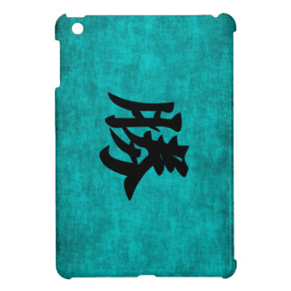 Chinese Character Painting for Success in Blue iPad Mini Case