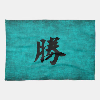 Chinese Character Painting for Success in Blue Kitchen Towel