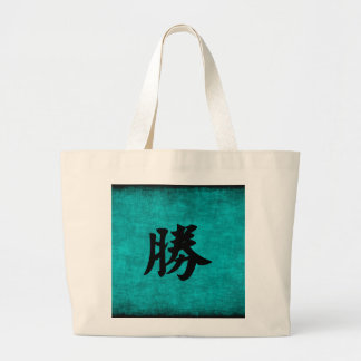 Chinese Character Painting for Success in Blue Large Tote Bag