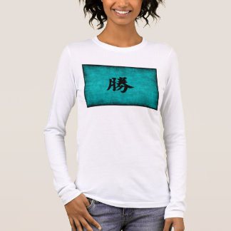 Chinese Character Painting for Success in Blue Long Sleeve T-Shirt
