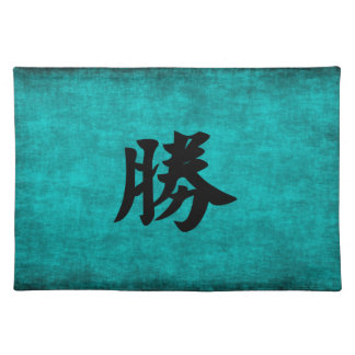 Chinese Character Painting for Success in Blue Placemat
