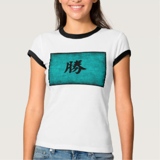 Chinese Character Painting for Success in Blue T-Shirt