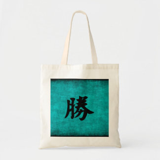 Chinese Character Painting for Success in Blue Tote Bag