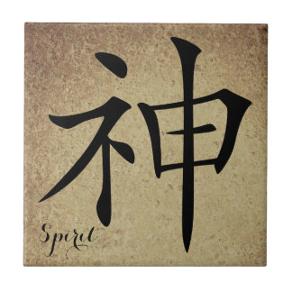 Chinese Character Spirit Tile