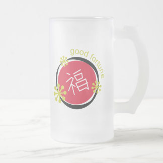 Chinese Character Symbol Good Fortune 16 Oz Frosted Glass Beer Mug