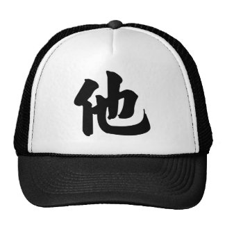 Chinese Character : ta1, Meaning: him Mesh Hat
