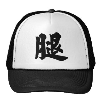 Chinese Character tui Meaning leg Mesh Hats