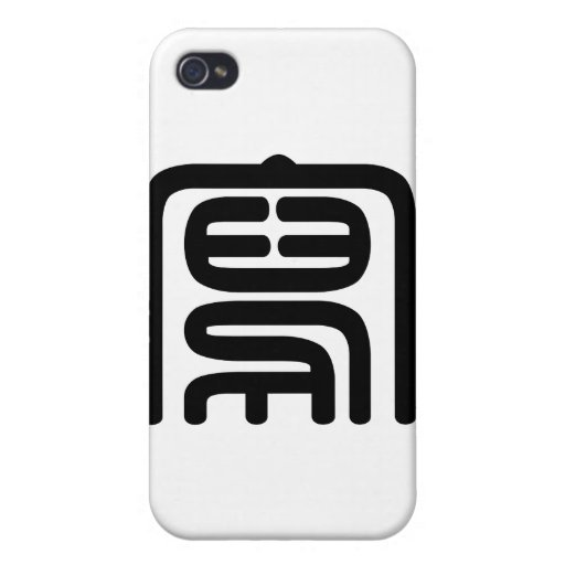 Chinese Character : xie, Meaning: write, sketch, c Cover For iPhone 4