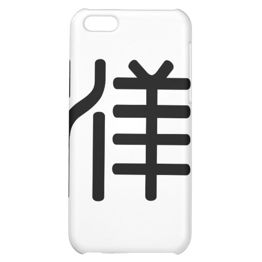 Chinese Character : yang, Meaning: ocean, foreign; Cover For iPhone 5C