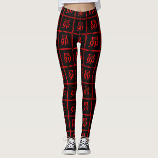 Chinese Characters Leggings