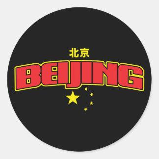 """Chinese City Beijing """"Team"""" Round Sticker"""