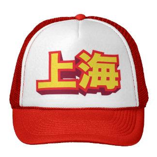 """Chinese City Shanghai """"Block"""" Trucker Hat"""