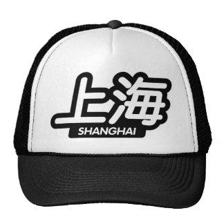 """Chinese City Shanghai """"Racing Sticker"""" Trucker Hat"""