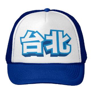 Chinese City Taipei Block Hats