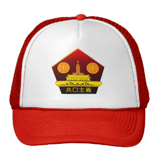 Chinese Communist Party Logo Baseball Cap Trucker Hat