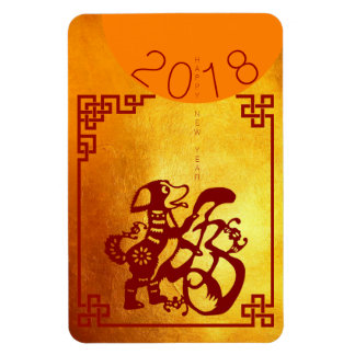 Chinese Dog Year 2018 Red Papercut Gold 4x6 Magnet