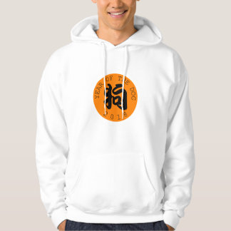 Chinese Dog Year B Symbol Orange Circle M Hoddie Hoodie