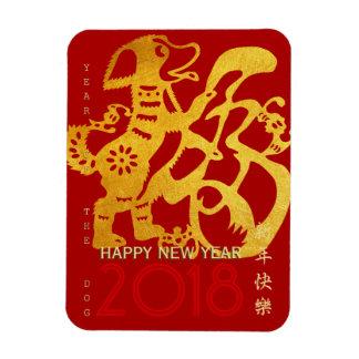 Chinese Dog Year golden Papercut Art Magnet