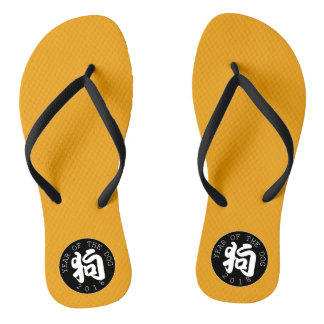 Chinese Dog Year Symbol Black Circle M O Flip-Flop Flip Flops