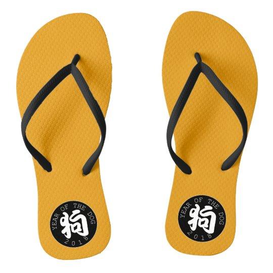 Chinese Dog Year Symbol Black Circle M O Flip-Flop Flip Flops