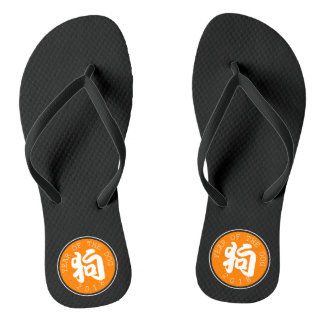 Chinese Dog Year Symbol Orange Circle M Flip-Flop Flip Flops