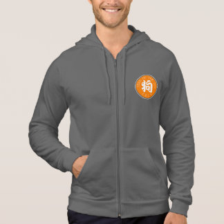 Chinese Dog Year Symbol Orange Circle men Hoddie Hoodie