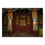 Chinese Door Greeting/Note Card