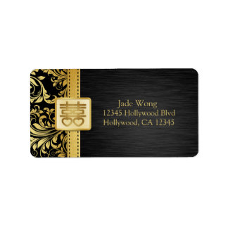 Chinese Double Happiness Address Labels
