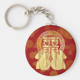 Chinese Double Happiness Koi Fish Red background Keychain