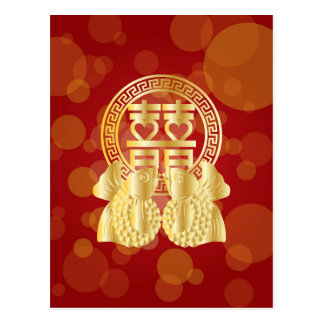 Chinese Double Happiness Koi Fish Red background Postcard