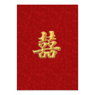 """Chinese Double Happiness Red n Gold Modern Wedding 5"""" X 7"""" Invitation Card"""