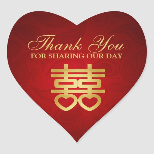"""Chinese Double Happiness """"thank you"""" Heart Stickers"""