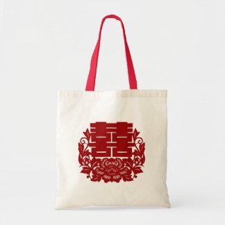 Chinese double happiness wedding bag gift