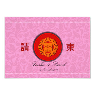 Chinese double happiness wedding invitation card b