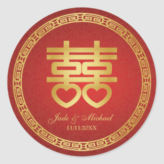 Chinese Double Happiness Wedding Round Stickers