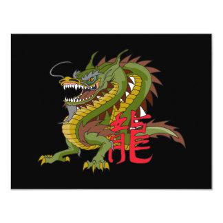 "Chinese Dragon 4.25"" X 5.5"" Invitation Card"