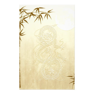 Chinese Dragon and Bamboo Stationery