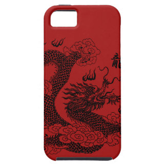 Chinese Dragon Case For The iPhone 5
