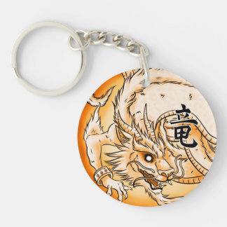 Chinese Dragon Circle Single-Side Keychain