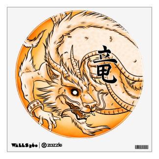 Chinese Dragon Circle Wall Decal