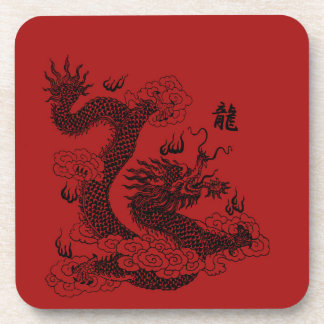 Chinese Dragon Coaster