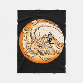 Chinese Dragon Fleece Blanket