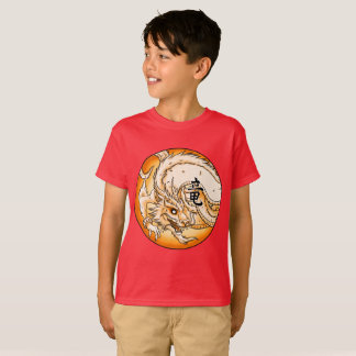 Chinese Dragon Kids' Hanes TAGLESS® T-Shirt