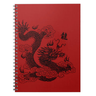Chinese Dragon Notebooks