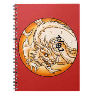 Chinese Dragon Photo Notebook (80 Pages B&W)