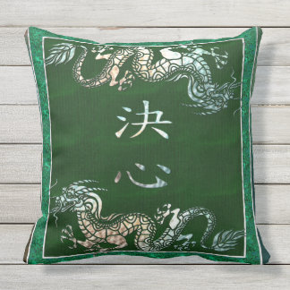 Chinese Dragon Tribal Motif Outdoor Pillow