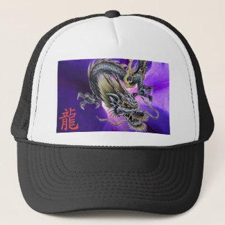 Chinese Dragon with Kanji Baseball Hat