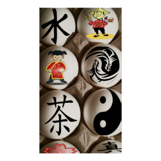 Chinese Eggs Poster